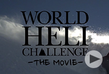 World Heli Challenge the Movie