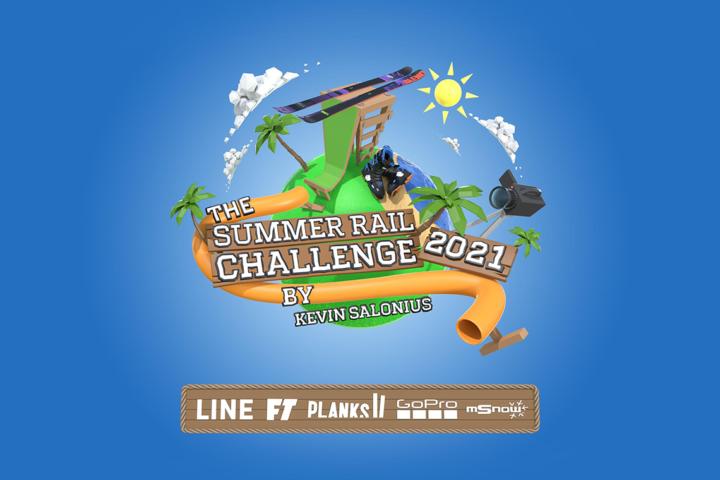 Summer Rail Challenge